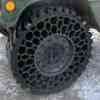 image of airless tire