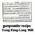 gunpowder recipe